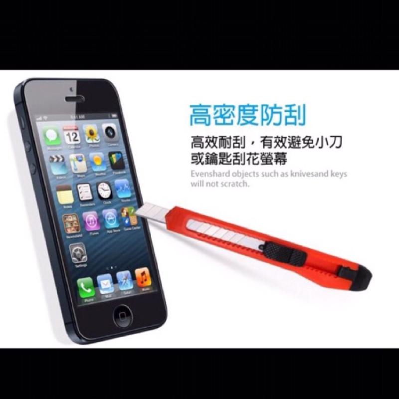 蘋果I phone4 4s I phone5 5se I phone6 6s 4 7 吋I