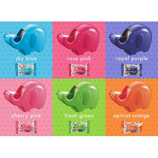 大象 安全膠帶台膠台繽紛糖果系紫色天藍色桃紅色橘色綠色粉紅色 製