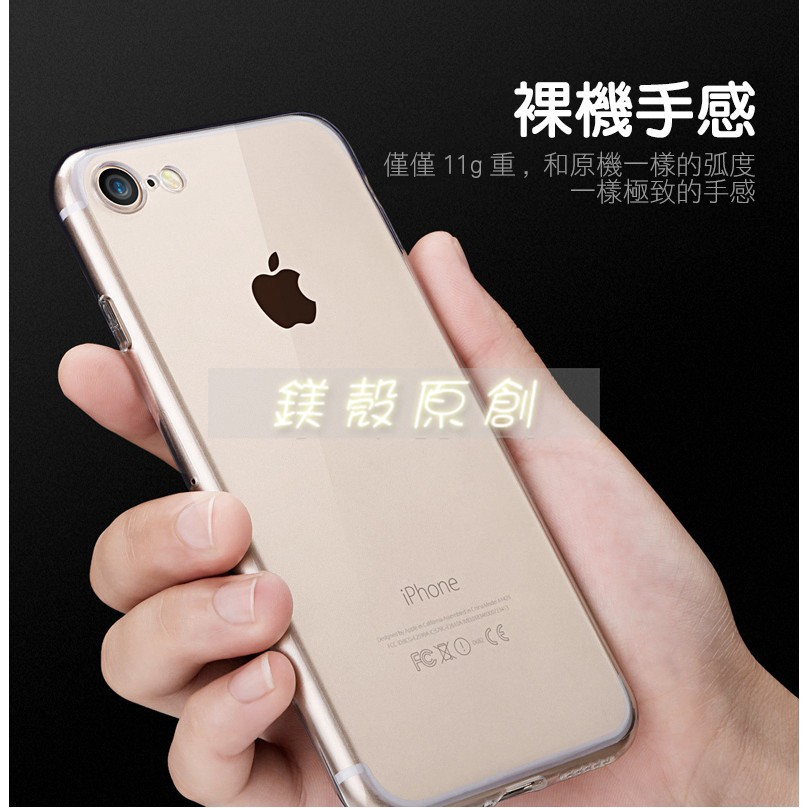 iPhone7 7 Plus i7 送玻璃膜軟殼透明殼保護殼曜石黑保護貼鏡頭保護極薄防刮傷