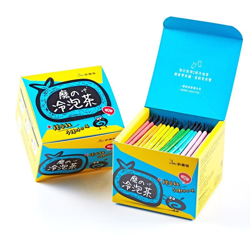 台南最搶磨的冷泡茶15 包盒 美魔女都愛 貨含宅配滿額超取