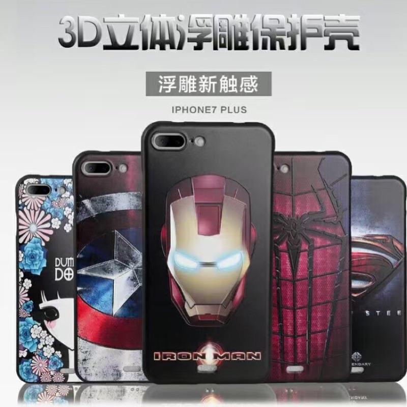 I Phone7 7plus 日韓浮雕黑邊全包手機殼矽膠套全包卡通彩色軟殼浮雕保護套保護殼