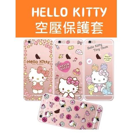 Pocky iPhone 7 4 7 吋i7 三麗鷗 Hello Kitty 貓空壓殼透明