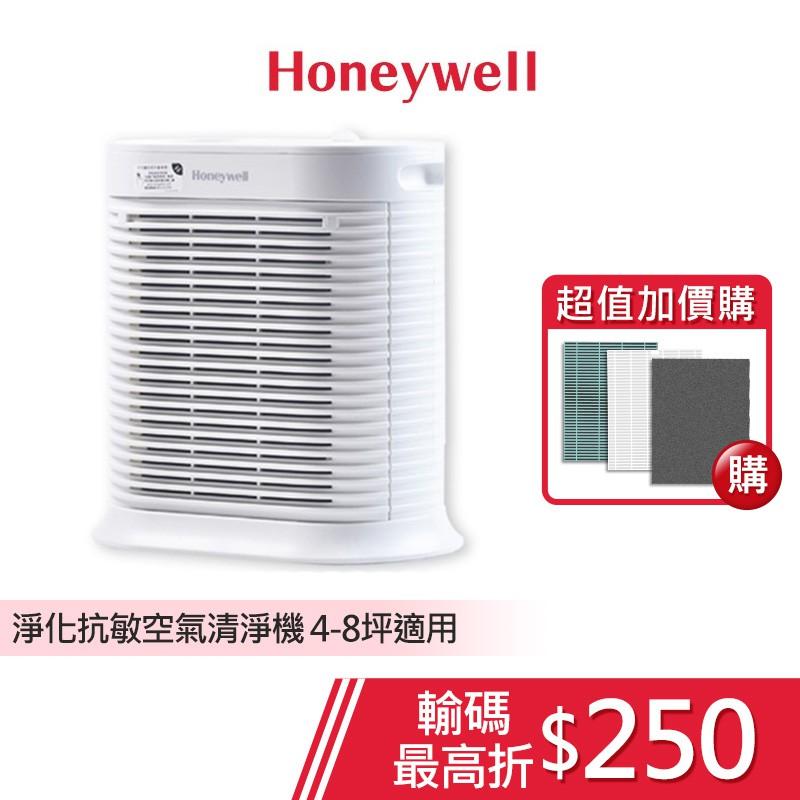 Honeywell 空氣清淨機 HPA-100APTW 抗敏系列空氣清淨機 公司貨