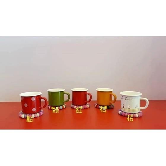 外銷歐洲 350ML 琺瑯杯琺瑯杯子素色單色杯子茶杯水杯款式點點紅色綠色桔色