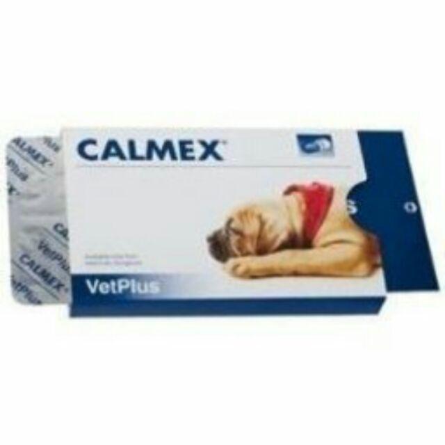 汪喵寶貝英國VetPlus CALMEX 抗憂寧抗焦寧膠囊12 入