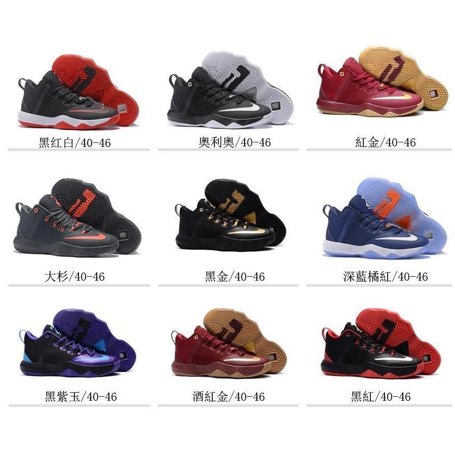 耐吉NIKE Zoom Air LEBRON 使節9 代低幫籃球鞋詹姆斯戰靴室內外 鞋男鞋