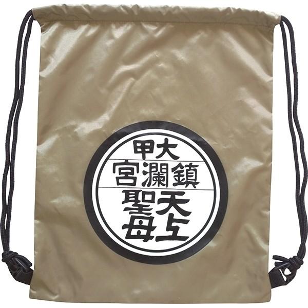 2 t ~iOML 旺旺來~好運袋袋傳束口袋路跑瑜珈體適能 休閒後背包學生書包斜背包束口袋