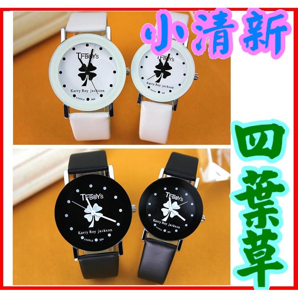 四葉草皮帶手錶好想你幸運草 韓國男女學生時裝手表情侶對錶 生日送禮