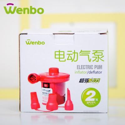 ~ ~210W 文博電動充氣泵文博真空收納壓縮袋電動抽氣電泵充抽倆用 充氣床、充氣水池、充