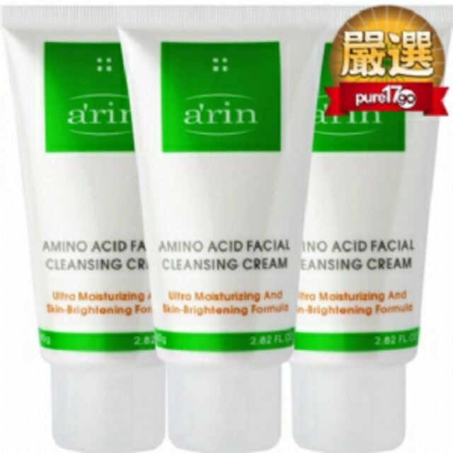 arin 氧潤胺基酸亮白保濕潔顏霜80g