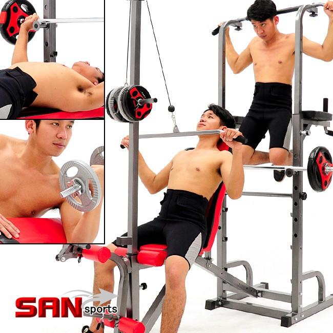 ~SAN SPORTS 山司伯特~第五代室內單槓雙槓拉桿舉重床MC177 10105 重量
