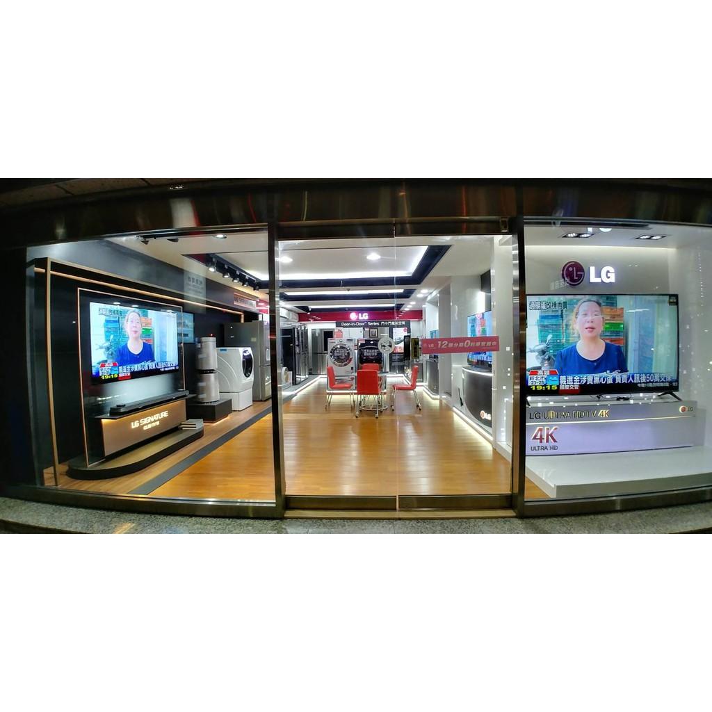 [聊聊議價保證低價] LG 4k電視專賣店 55UM7600PWA 55吋4K電視另有65吋 55UN8000PWA
