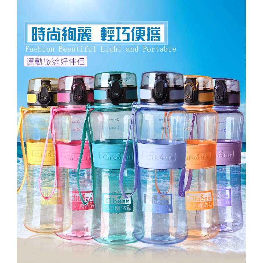 ♡24 小時出貨♡笛邦水之魔法師水瓶水壼