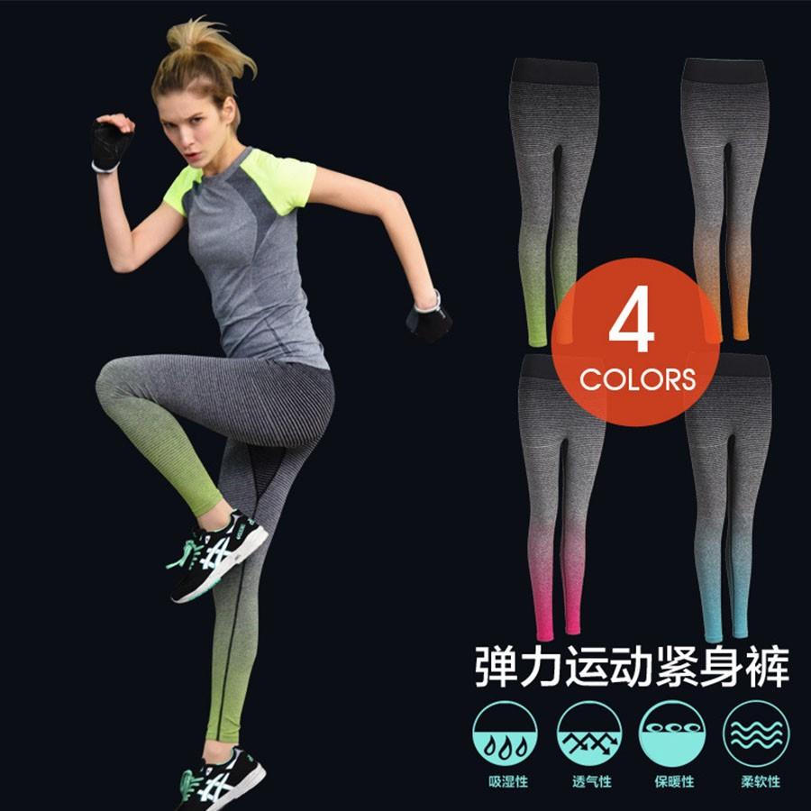 WA23 絢麗漸變色高彈速乾跑步健身 褲瑜伽褲