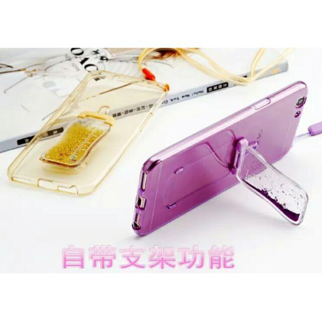 oppoF1S 奶瓶支架手機殼自帶支架手機殼矽膠軟殼