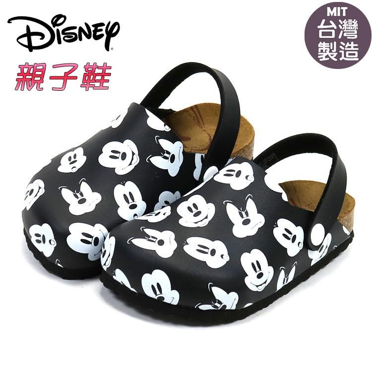 親子款迪士尼米奇滿版兒童護趾氣墊拖鞋涼鞋童鞋453937 黑16 21 號