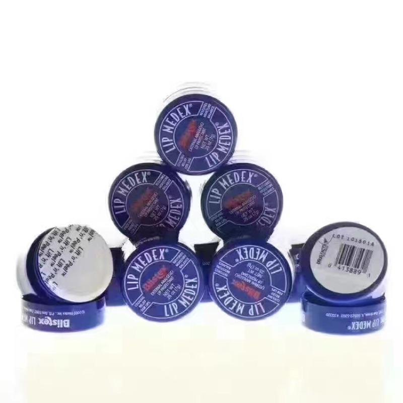 美國Blistex Lip Medex 碧唇小藍罐冰爽修護潤唇膏7g 擁有獨特的修護配方,