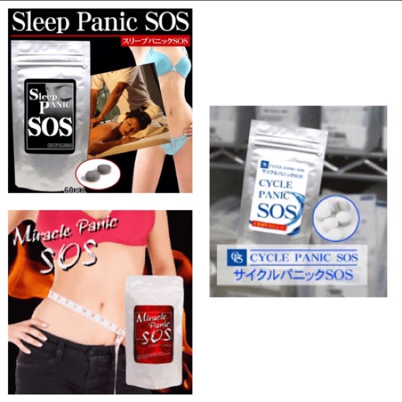 森森  火紅SOS 系列睡眠全身腿部腰部美胸健康食品並非藥品喔