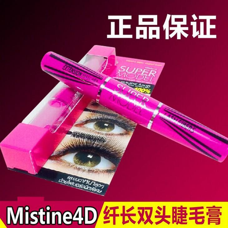 Mistine 超模奇蹟睫毛膏