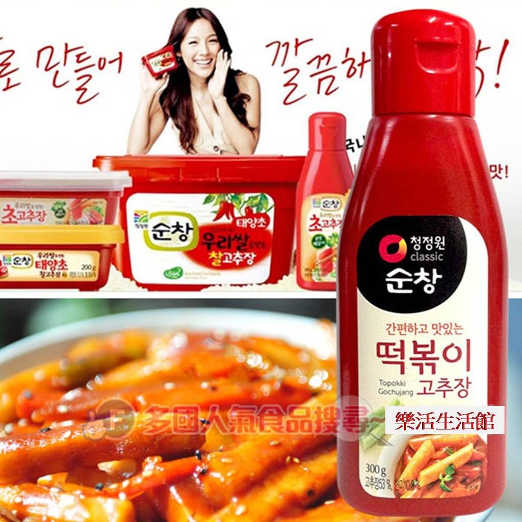 韓式辣炒年糕醬瓶裝300g 樂活 館