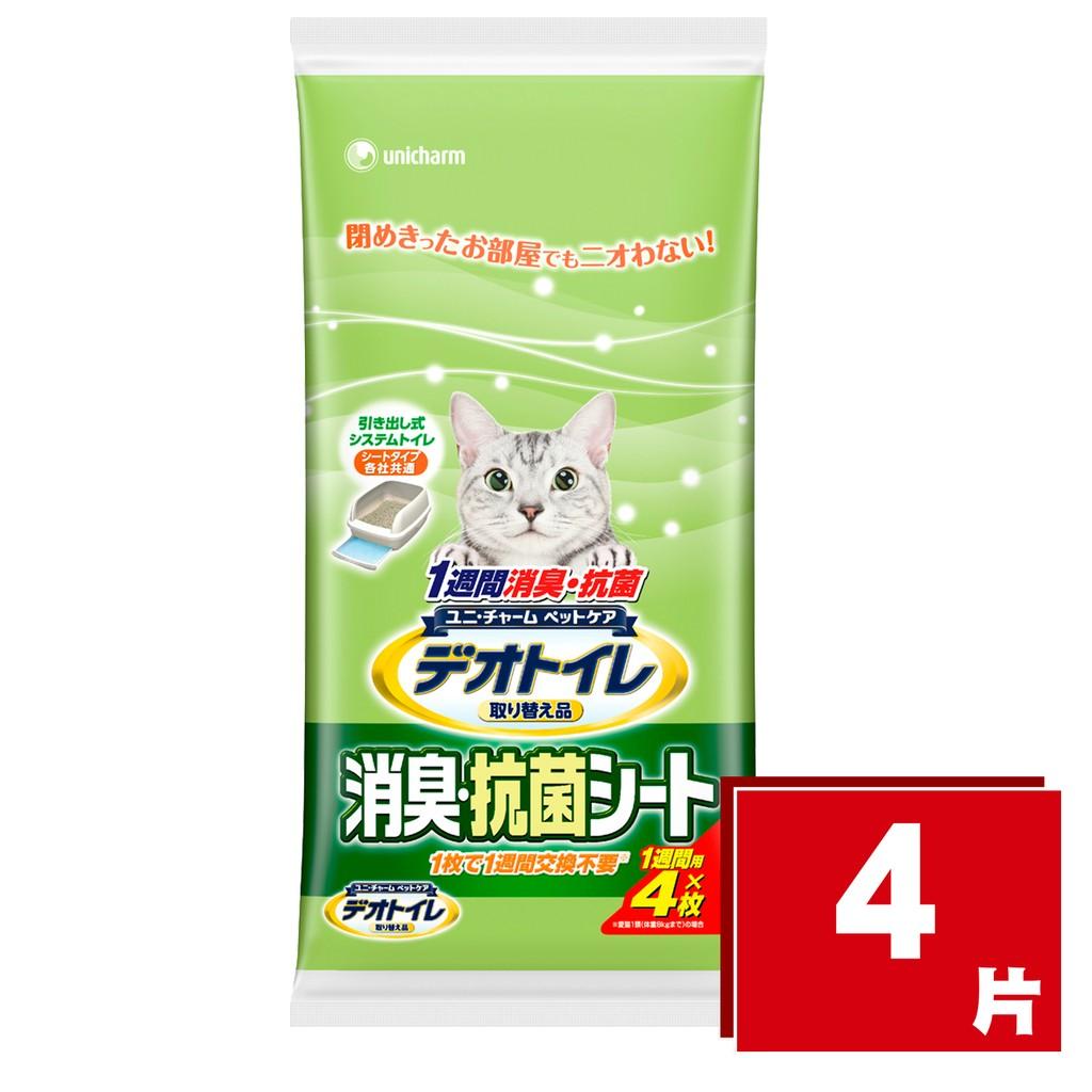 寵愛汪喵~ unicharm 嬌聯消臭抗菌尿布4 入消臭大師貓尿墊雙層貓砂盆尿布墊貓尿片