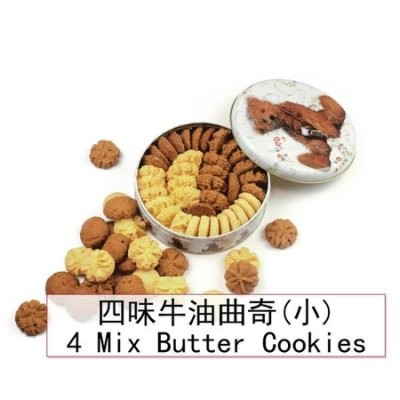 Jenny Bakery 珍妮曲奇小四味奶油曲奇640g 小熊餅乾4mix 香港 餅干餅乾