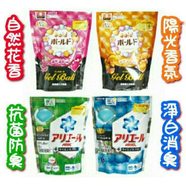 P G 3D 洗衣膠球18 顆補充包自然花香淨白消臭陽光香氛抗菌除臭