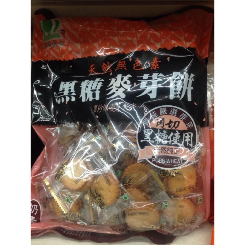 昇田黑糖麥芽餅