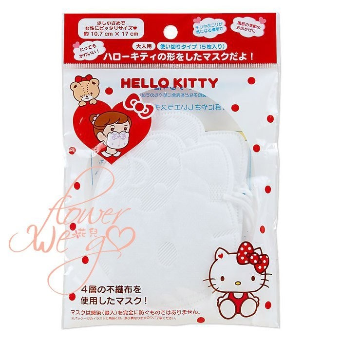 花兒WeGo  Hello Kitty 立體不織布口罩MELODY 三麗鷗拋棄式可愛防塵5