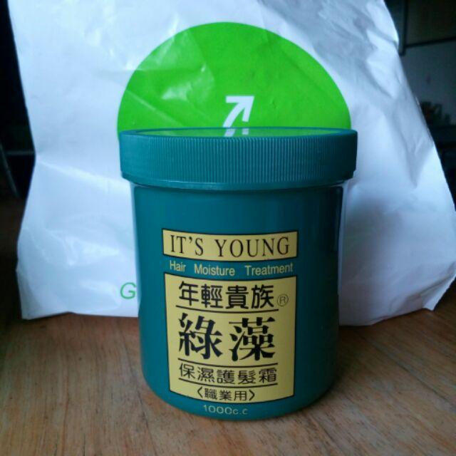 年輕貴族綠藻保濕護髮霜