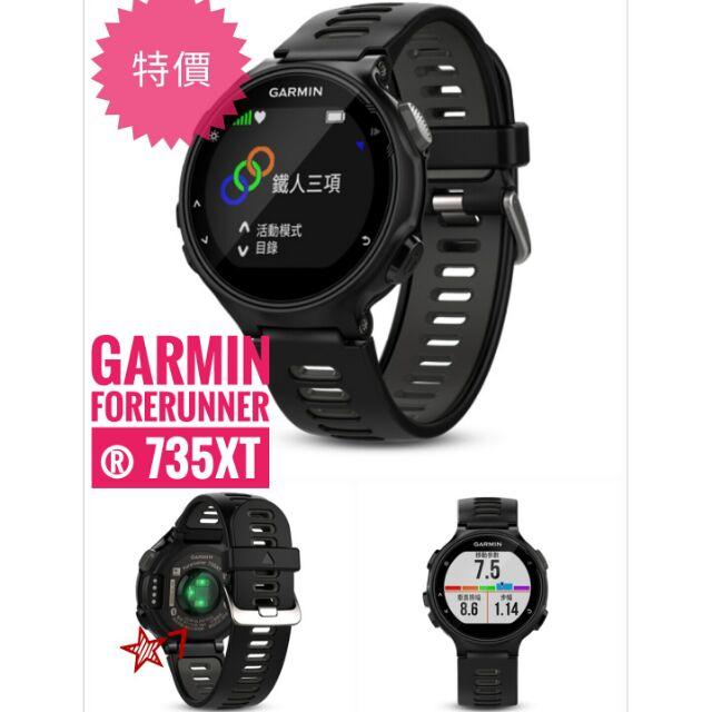 7 ~~ 貨~GARMIN Forerunner ®735XT 漆黑神秘灰腕式心率GPS