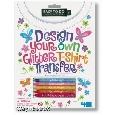 彩繪T 恤閃亮畫筆Design Your Own Glitter T Shirt 手繪T