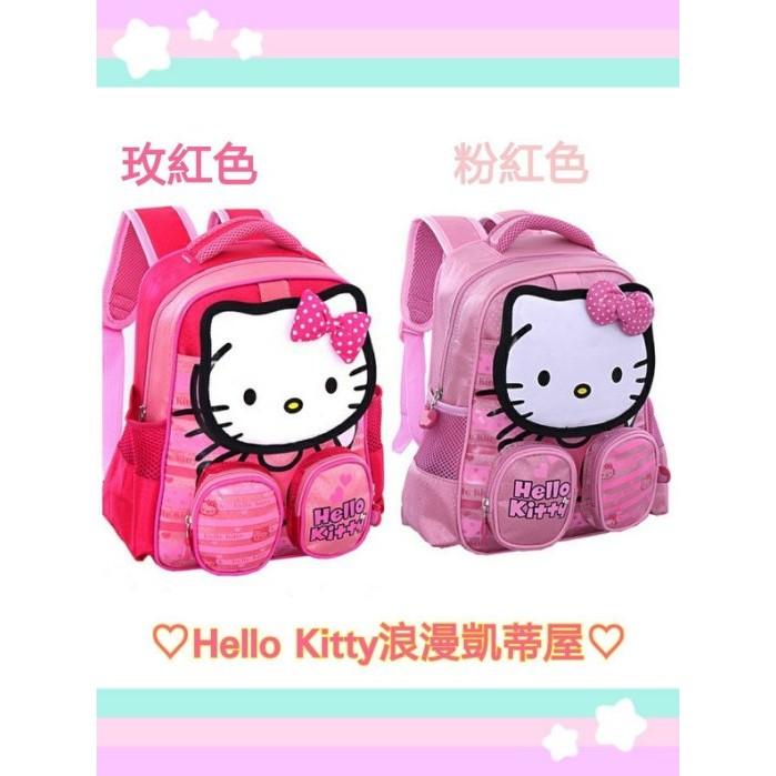 ❤Hello Kitty 浪漫凱蒂屋❤超萌Hello Kitty 書包背包兒童雙肩減負背包
