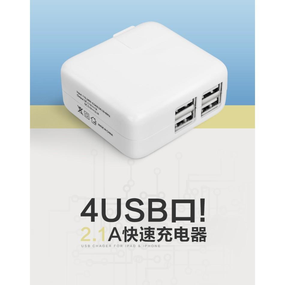 多 USB 充電座4 孔多孔USB 充 USB 電源轉接器USB 插座頭2 1A 快充頭摺