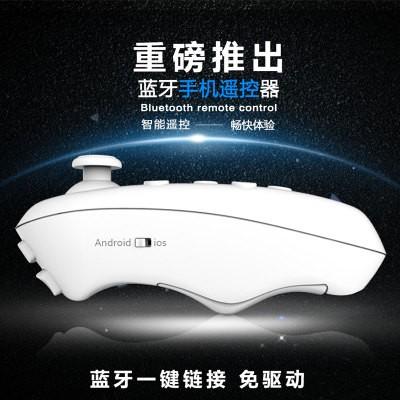 藍牙手柄支援iOS Android VR 好幫手 遙控手機遊戲手柄VR