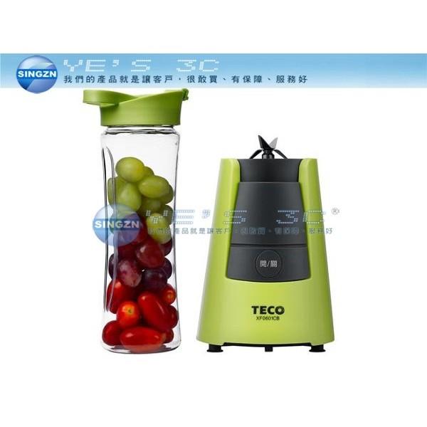 ~YEs 3C ~TECO 東元隨行杯果汁機XF0601CB b30031