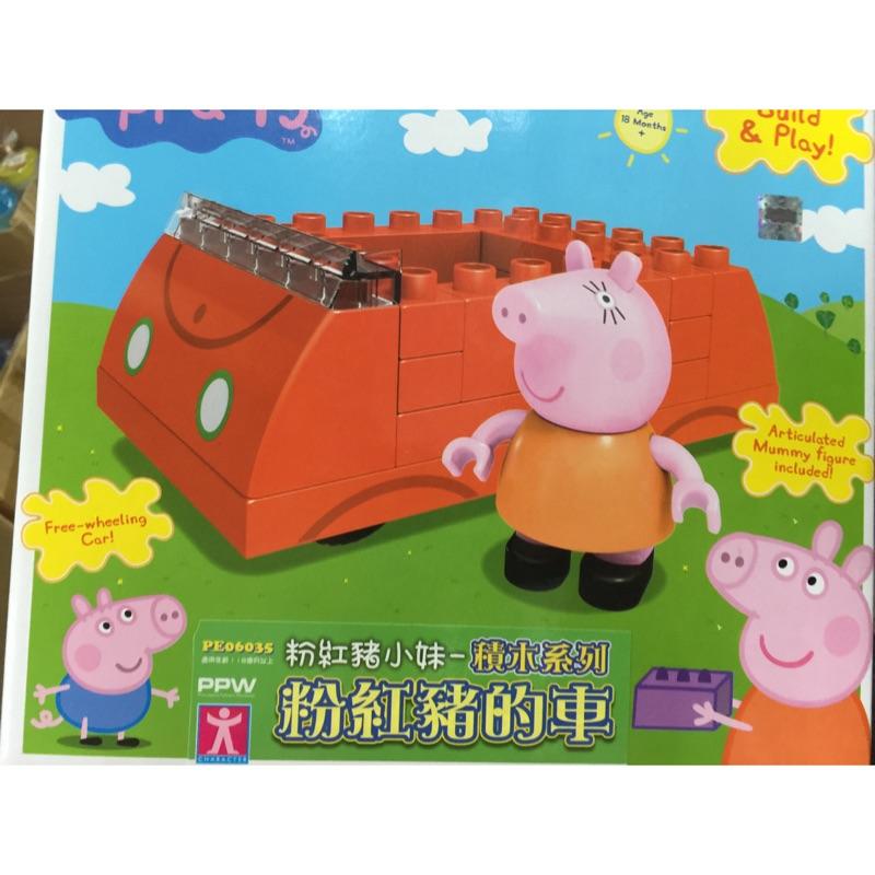 佩佩豬粉紅豬小妹peppa pig 積木粉紅豬的車
