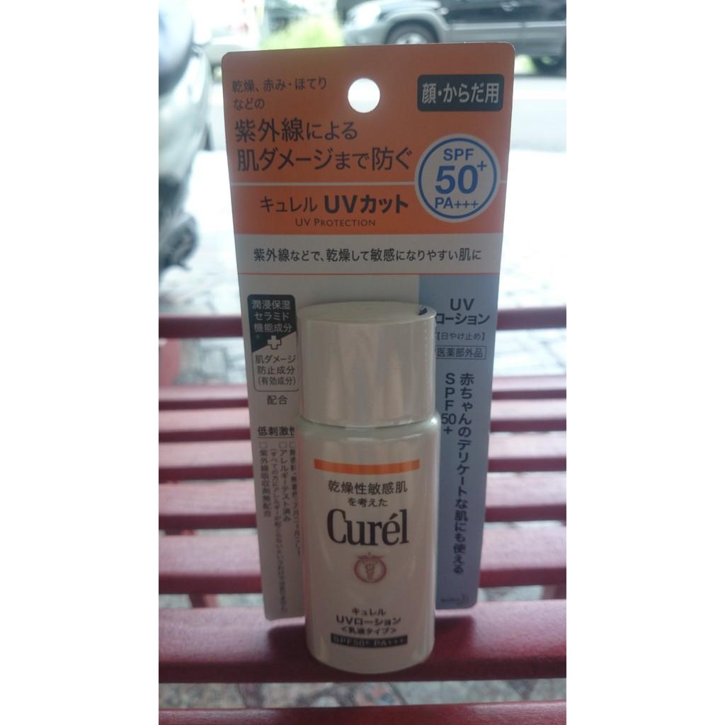 Curel 珂潤潤浸保濕防曬乳SPF50 臉.身體用
