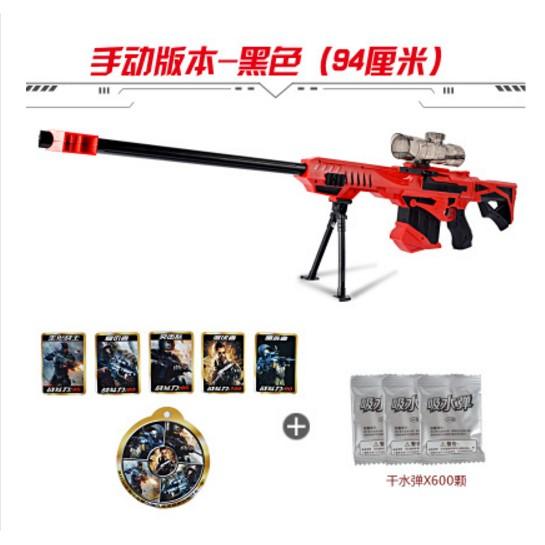 電動連發水彈槍巴雷特極光玩具槍男孩兒童可發射水晶子彈軟子彈槍