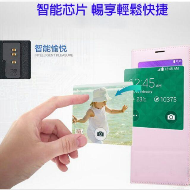 三星Samsung 智能皮套智能芯片S5 Note3 免掀蓋接聽智能休眠皮套智能手機殼S