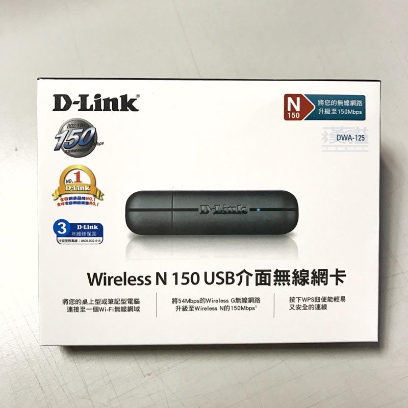 9 5 新客戶買錯求售D Link 友訊DWA 125 Wireless 150 USB