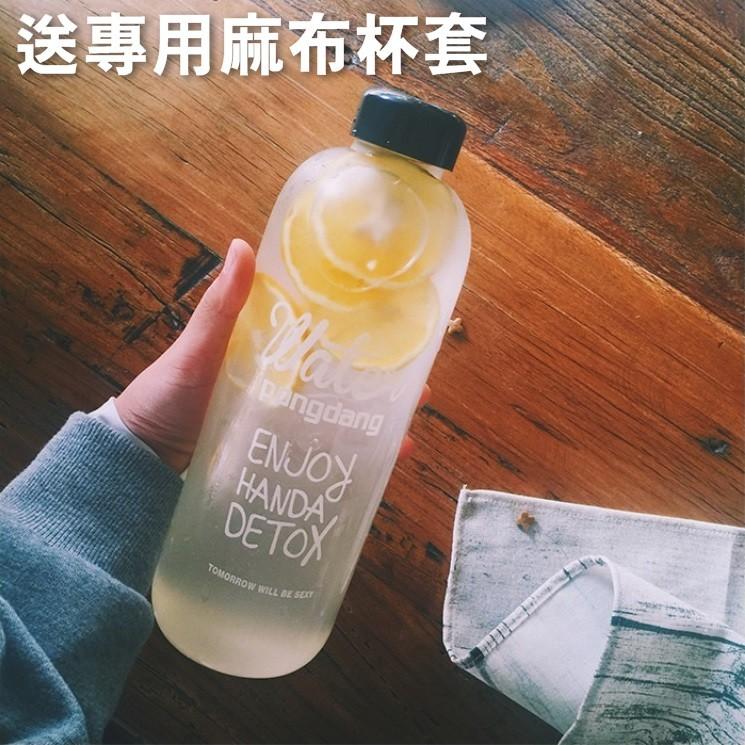 Pongdang water 韓國玻璃杯透明水杯 水瓶隨身杯隨行杯600ml 1000ml