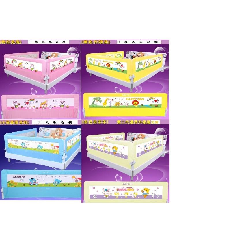 630 元Y 带10 元升級款寶寶床護欄嬰兒童床圍欄小孩床邊防摔護欄床欄大床擋板