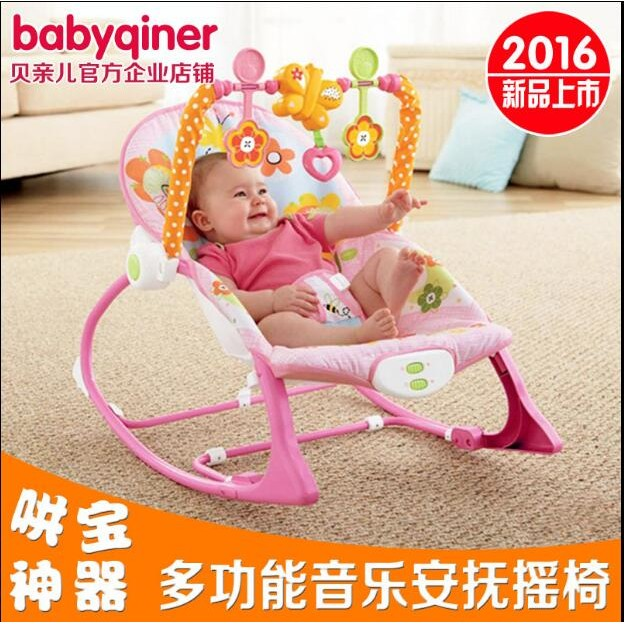 新生兒寶寶用品嬰兒搖椅搖籃嬰兒安撫躺椅幼兒童秋千搖床遊戲圍床