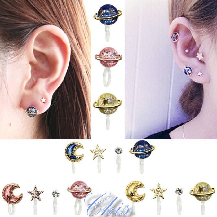 Chis Store ~宇宙星球耳夾四件組~ 韓國原宿月亮小鑽星星銀河星空無耳洞耳環耳扣U
