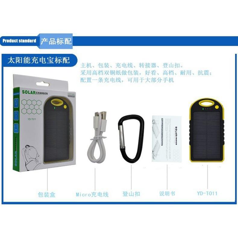 特案 10 部_ 防水太陽能超薄充電寶器8000M 毫安 便攜移動電源智能聚合物_ 出貨_