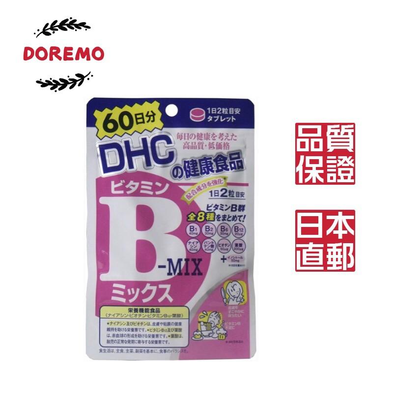 DHC 維他命B群 30天份