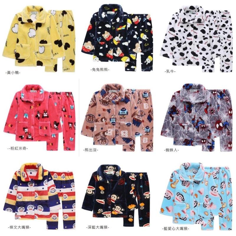 法蘭絨小中大童居家睡衣保暖睡衣套裝