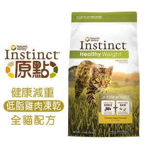 ~~Instinct NV ─本能低脂雞肉凍乾全貓配方10 4lb 約4 7kg