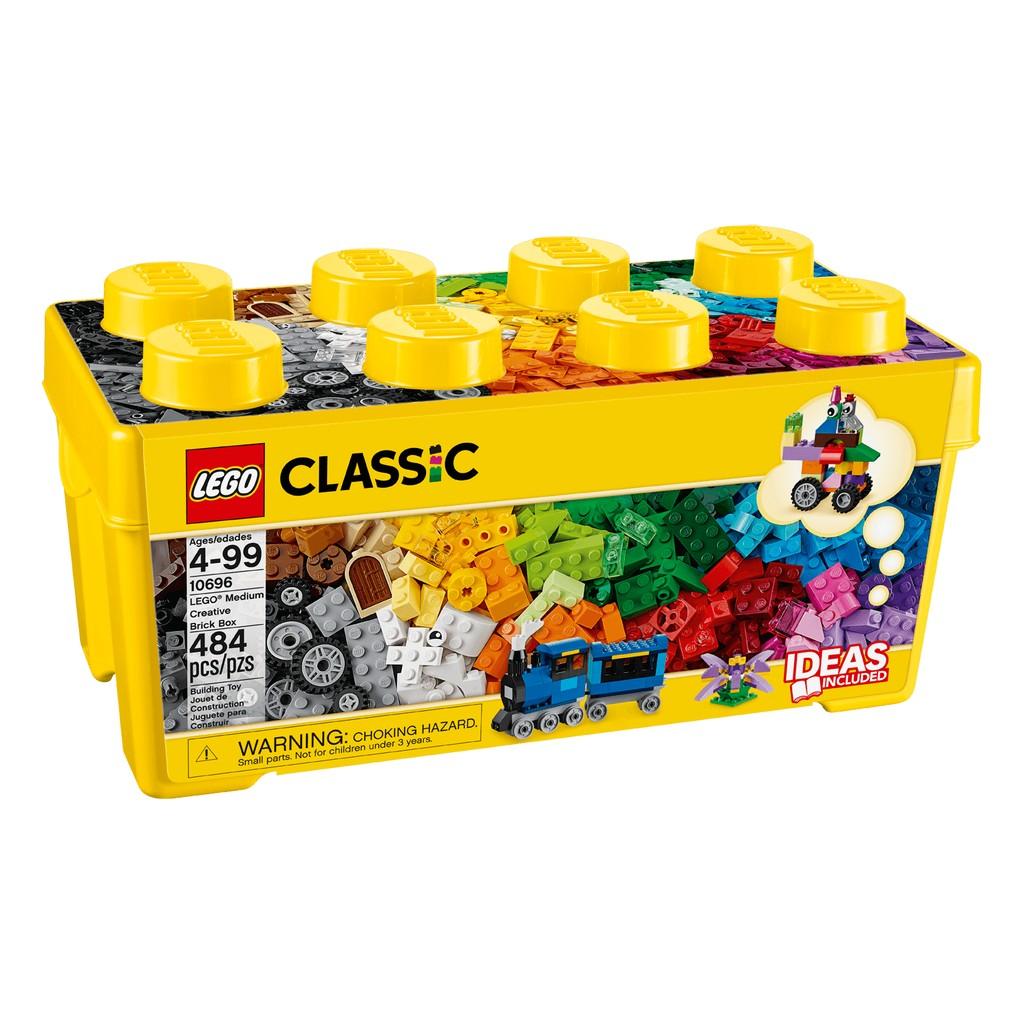 ~積木兄弟~Lego 10696 樂高中型 拼砌盒